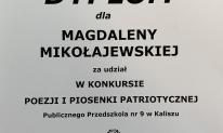 dyplom201912094.jpg